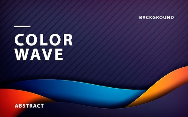 Purpurroter, orange und blauer flüssiger hintergrund