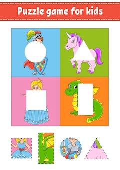 Puzzlespiel für kinder. ausschneiden und einfügen. schneidpraxis. formen lernen.