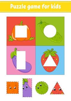 Puzzlespiel für kinder. schneidpraxis. früchte und gemüse.