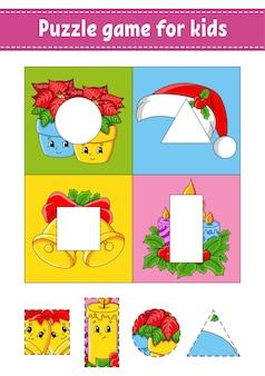 Puzzlespiel für kinderillustration