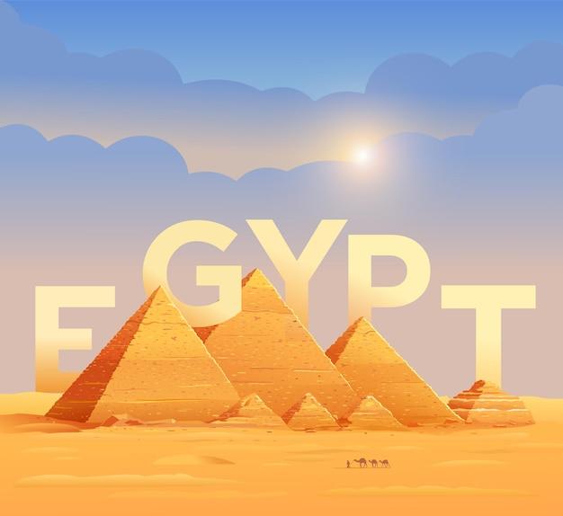 Pyramiden von ägypten die buchstaben auf dem hintergrund der ägyptischen pyramiden. pyramide von cheops in kairo in gizeh illustration