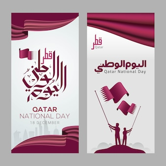 Qatar nationalfeiertag feier vektor-illustration