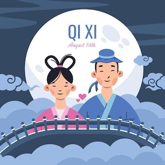 Qi xi tagesillustration