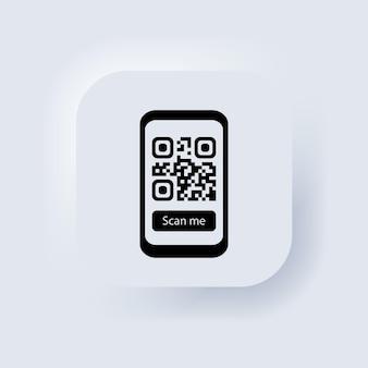 Qr-code scannen mich symbol. qr-code für mobile app, zahlung und telefon. neumorphic ui ux weiße benutzeroberfläche web-schaltfläche. neumorphismus. vektor-eps 10.