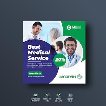 Quadratische fahnenschablone des medizinischen social media
