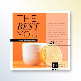 Quadratische flyer-schablone des kosmetikgeschäfts