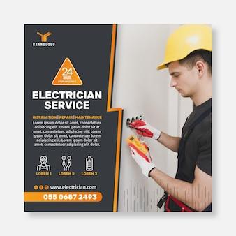 Quadratische flyer-vorlage des elektrikers Kostenlosen Vektoren
