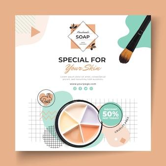 Quadratische flyer-vorlage für kosmetische artikel