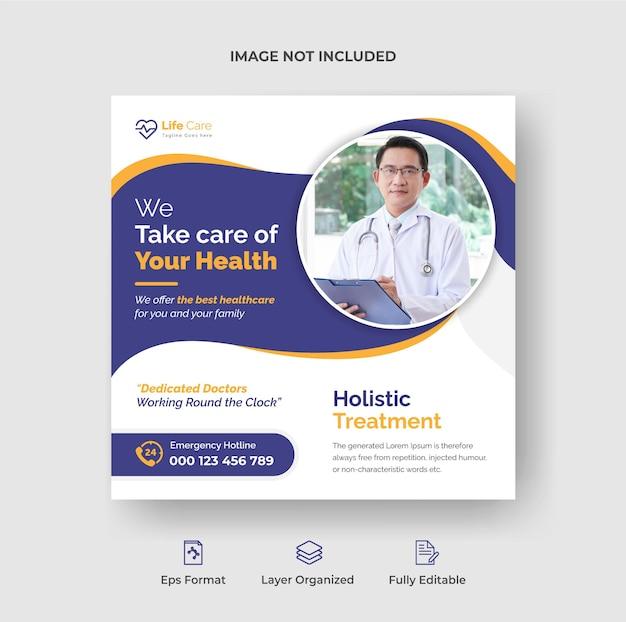 Quadratischer flyer für medizin und gesundheitswesen oder social-media-post-banner-design premium-vektor