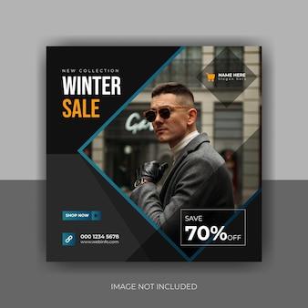 Quadratischer flyer mit winterschlussverkauf instagram-postschablonen-premium-vektor