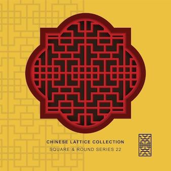 Quadratischer runder rahmen des chinesischen fenster-maßwerks der quadratischen geometrie
