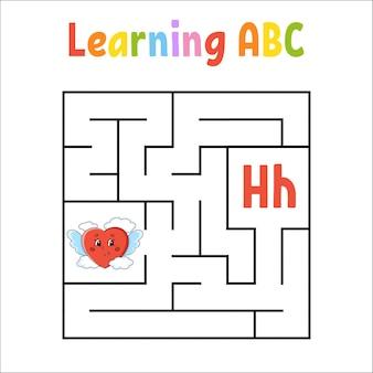 Quadratisches labyrinth. arbeitsblatt bildung.