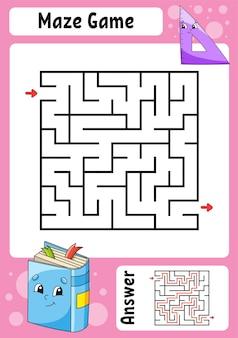 Quadratisches labyrinth. spiel für kinder. lustiges labyrinth. arbeitsblatt zur bildungsentwicklung. aktivitätsseite.
