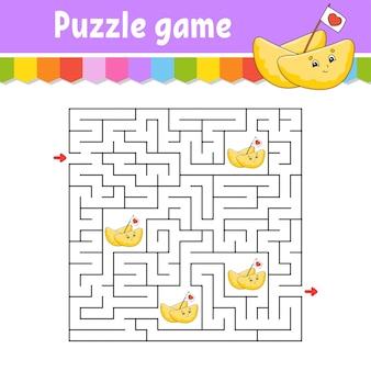 Quadratisches labyrinth. spiel für kinder. puzzle für kinder. labyrinth-rätsel. Premium Vektoren