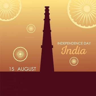 Qutb minarett turm von indien unabhängigkeitstag