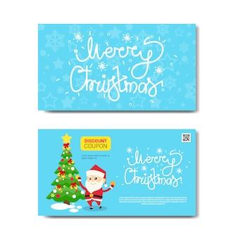 Rabatt-gutschein-design-gutschein mit santa and green tree fluer für geschenk auf frohe weihnachten und happy new year isoliert