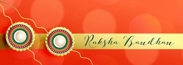 Rakhi dekoration banner für raksha bandhan festival