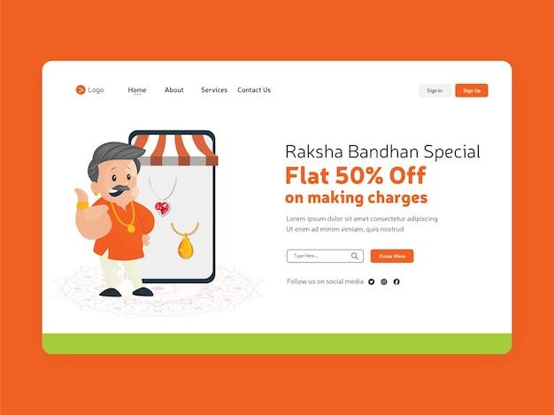 Raksha bandhan festival bietet landingpage-design