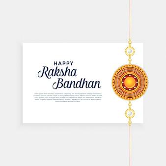 Raksha bandhan festival hintergrund mit goldenen rakhi (armband)