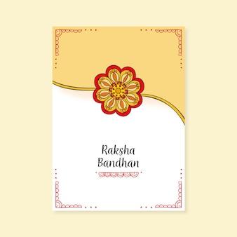 Raksha bandhan grußkarte