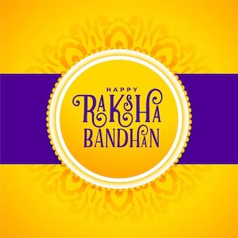 Raksha bandhan hintergrund in gelber motivfarbe