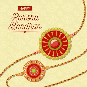 Raksha bandhan mit ornament