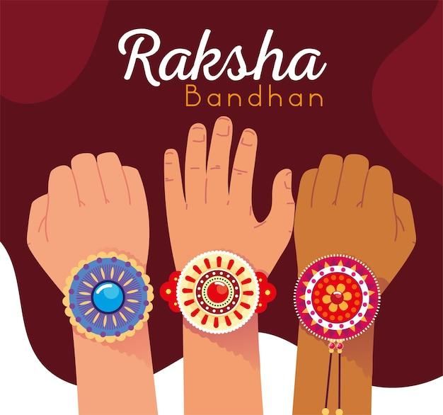 Raksha-bandhan-plakat