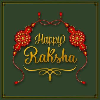 Raksha bandhan schriftzug