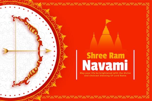Ram navami festival hintergrund mit pfeil und bogen