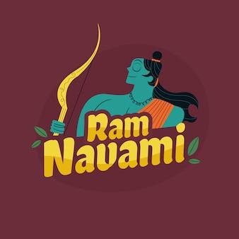 Ram navami hält einen bogen