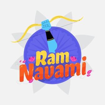 Ram navami mit blumen und bogen