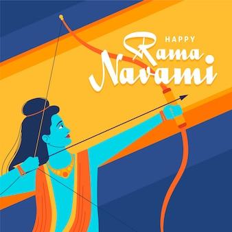 Ram navami mit bogenschütze