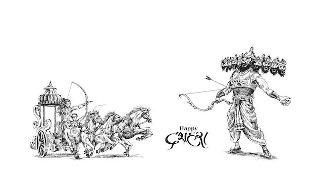 Rama tötet ravana mit zehn köpfen happy dussehra hintergrund zeigt festival