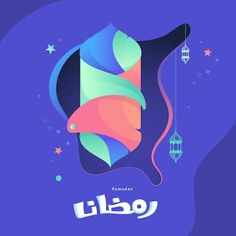 Ramadan abstrakte pantern kalligraphie