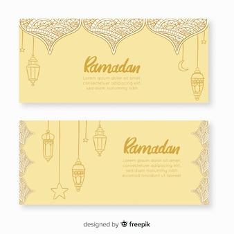 Ramadan-banner