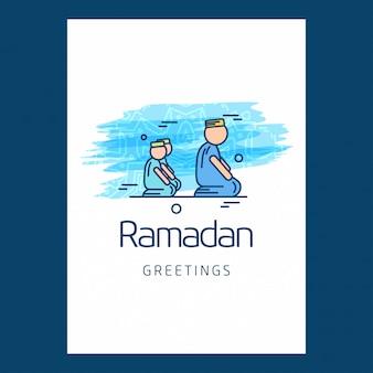 Ramadan, der hintergrund betet