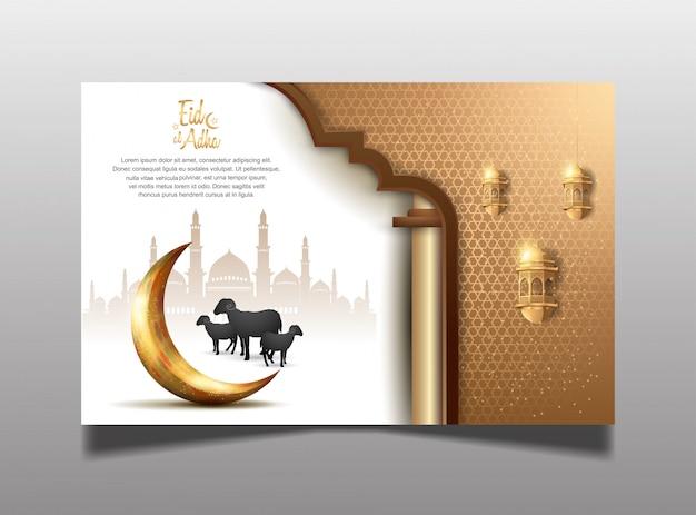 Ramadan eid al adha-grußkarte für heilige ramadan-feier