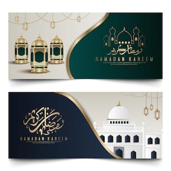 Ramadan-fahnendesign mit arabischer laterne