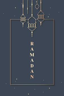 Ramadan gestaltete kartendesign