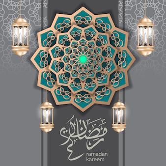 Ramadan-grußdesign mit laternen- und mandalaentwurf