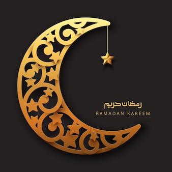 Ramadan-grußkarte mit dunklem hintergrund