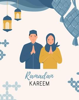 Ramadan-grußkarte mit personenillustration