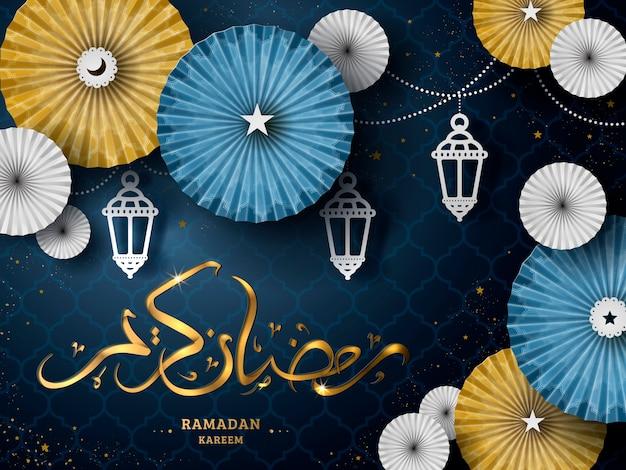 Ramadan-kalligraphiedesign mit papierkunst und fanoos-laternenzeichnungen,
