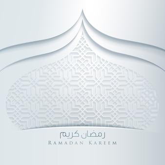Ramadan kareem arabic text mosque dome-vektor
