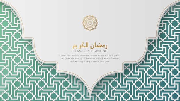 Ramadan kareem arabisch islamisch eleganter hintergrund