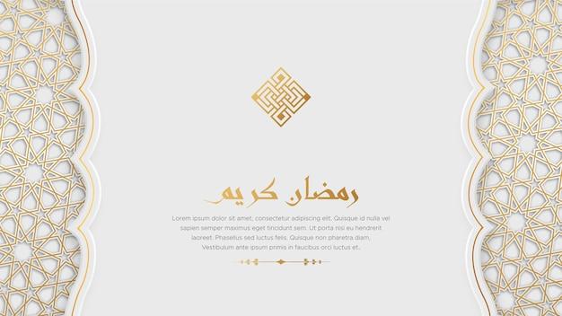 Ramadan kareem arabisch islamisch elegantes weißes und goldenes luxus-zierbanner mit islamischem muster und dekorativem verzierungsrandrahmen