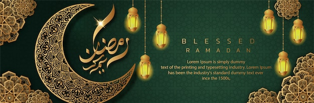 Ramadan kareem arabische kalligraphiefahne