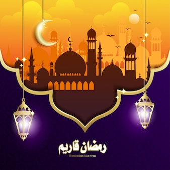Ramadan kareem background mit fanoos laterne