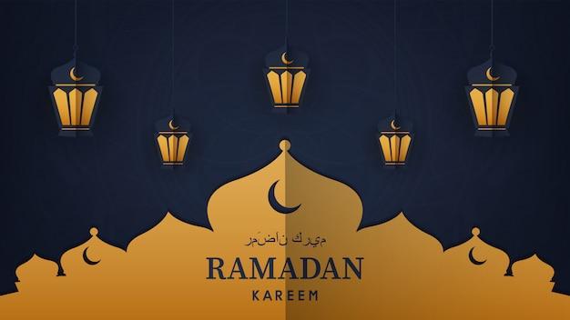 Ramadan kareem banner design. islamischer hintergrund.