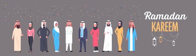 Ramadan kareem banner mit menschen